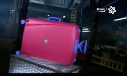 کارخانه چمدان Rolling Luggage