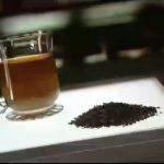 کارخانه چای tea