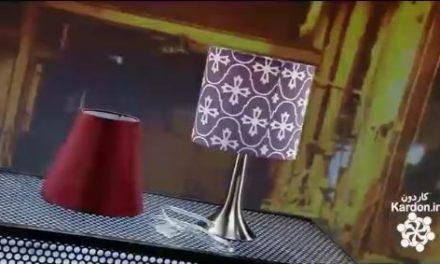 ساخت آباژور  fabric lampshades