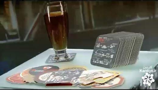 ساخت زیرلیوانی beer coasters and forged