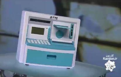 کارخانه تولید دستگاه های خودپرداز ATMs