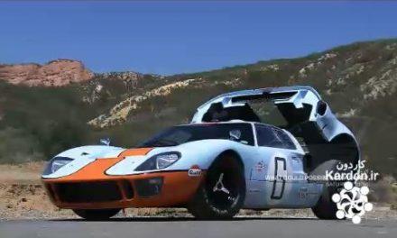 کارخانه تولید خودروفورد GT40