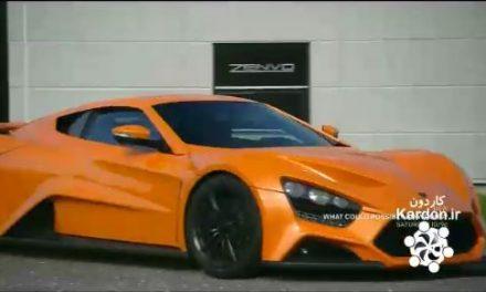 کارخانه تولید خودرو زِنوو Zenvo ST1