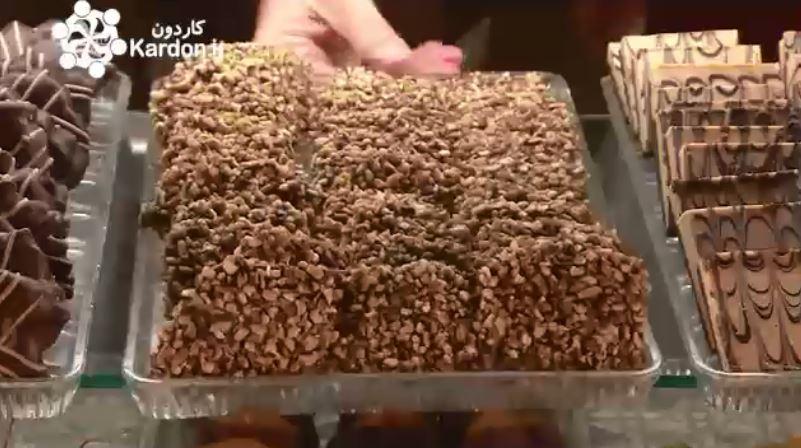 شکلات تافی انگلیسیEnglish Toffee