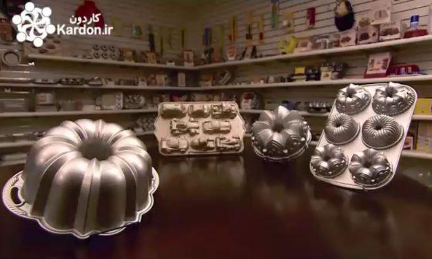 قالب شیرینیBundt Pans
