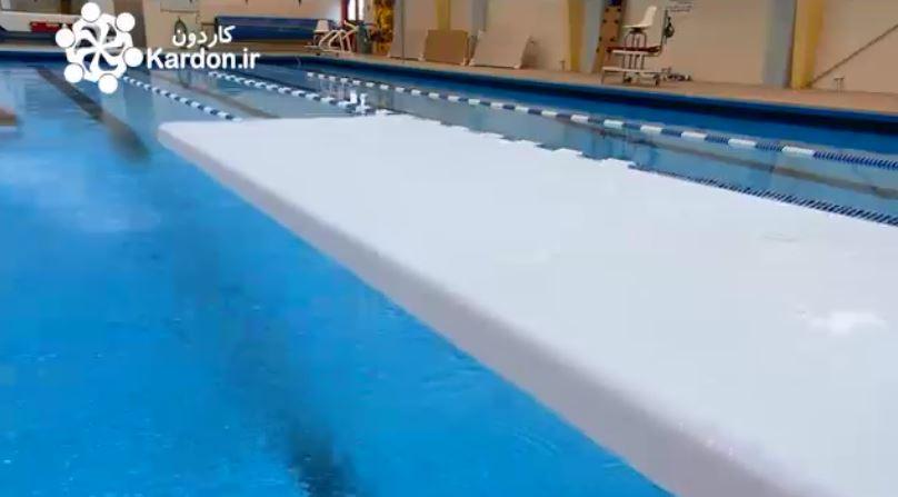 ساخت تخته شیرجه Diving Boards