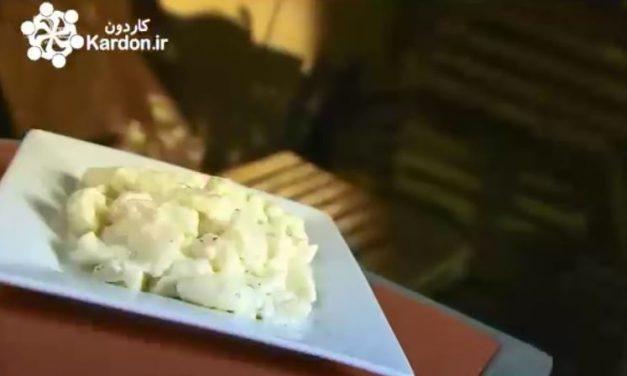 سالاد سیب زمینی Potato Salad