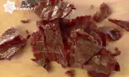 تولید گوشت گاو Beef Jerky
