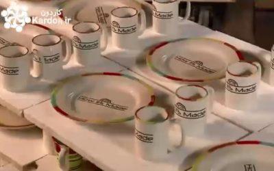 تولید ظرف غذا خوریDinnerware