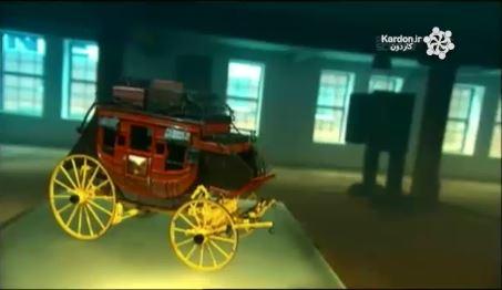 ساخت کالسکه Stagecoaches