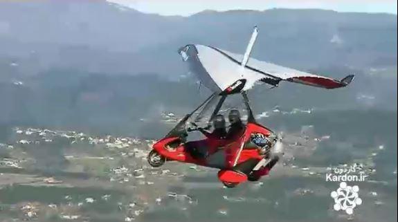 هواپیما ی شخصی و سبک ultralight aircraft