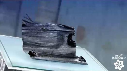 کارخانه فیبر کربن  Carbon fibre