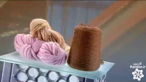 کارخانه نخ کاموا alpaca yarn