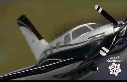 تولید آلومینیوم هواپیما  Aluminum Aircraft