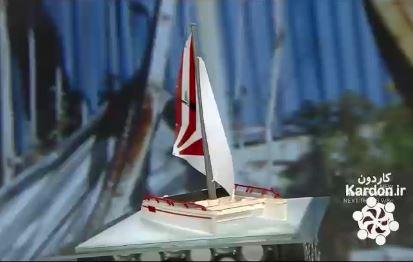 ساخت کلک یا جسم شناور در آب Racing Catamarans