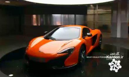 کارخانه تولید خودرو مک لارن McLaren