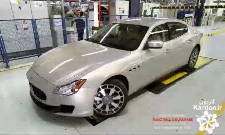 کارخانه تولید خودرو مازراتی Maserati