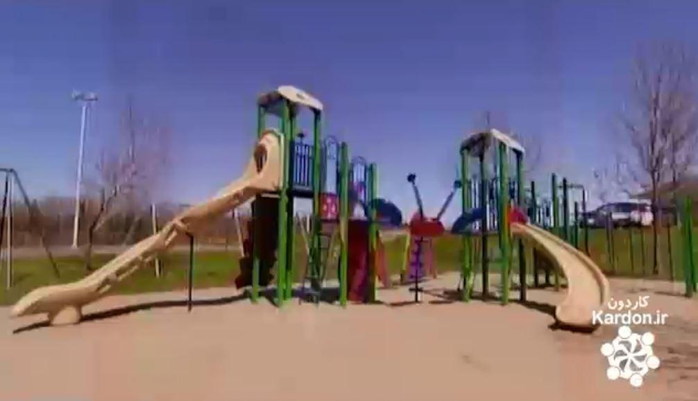 تولیدتجهیزات زمین بازی کودکان  Playground Equipment