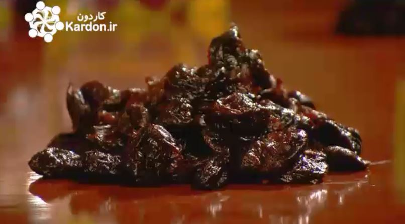 الو Pitted Prunes
