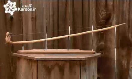 ساز چنگ دهن گیر Jaw Harps