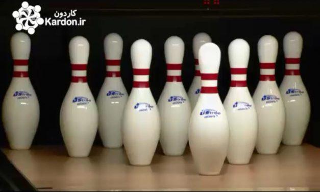 ساخت پین بولینگ Bowling Pins