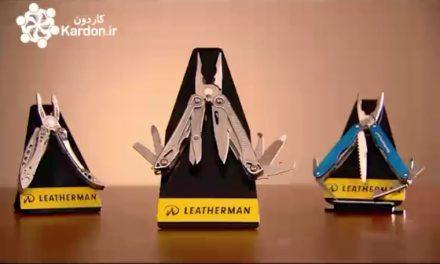 ابزار چندکاره Multi Tools